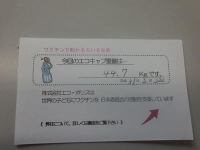 CIMG4111.JPG