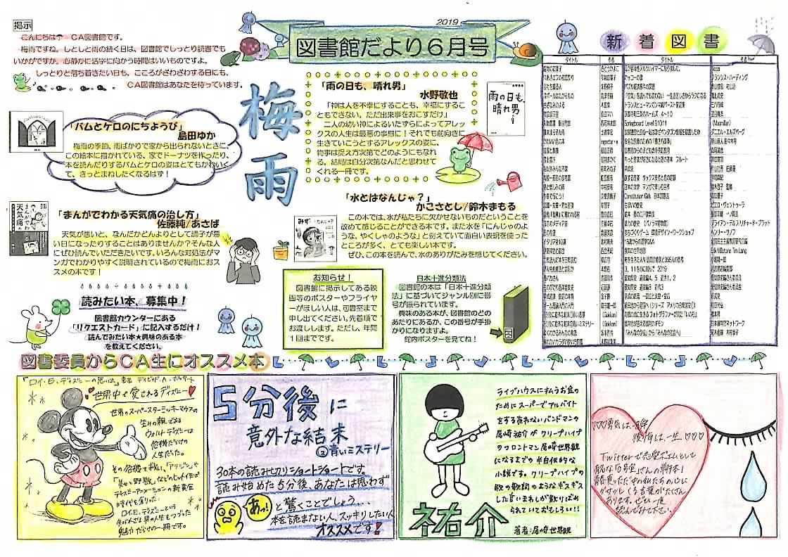 http://www.nagoya-ch.ed.jp/blog/news/images/98b640cebf2721d0e1c026e0a94c24de004016bd.jpg