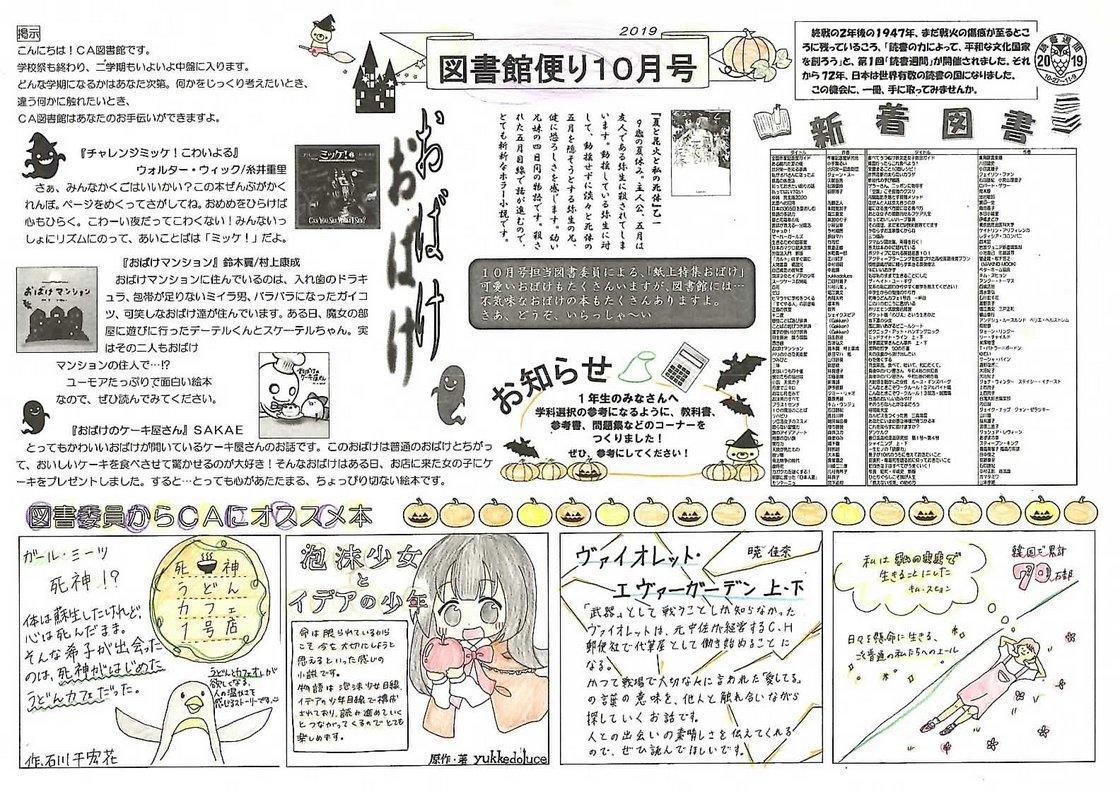 http://www.nagoya-ch.ed.jp/blog/news/images/EPSON_0158_1.jpg