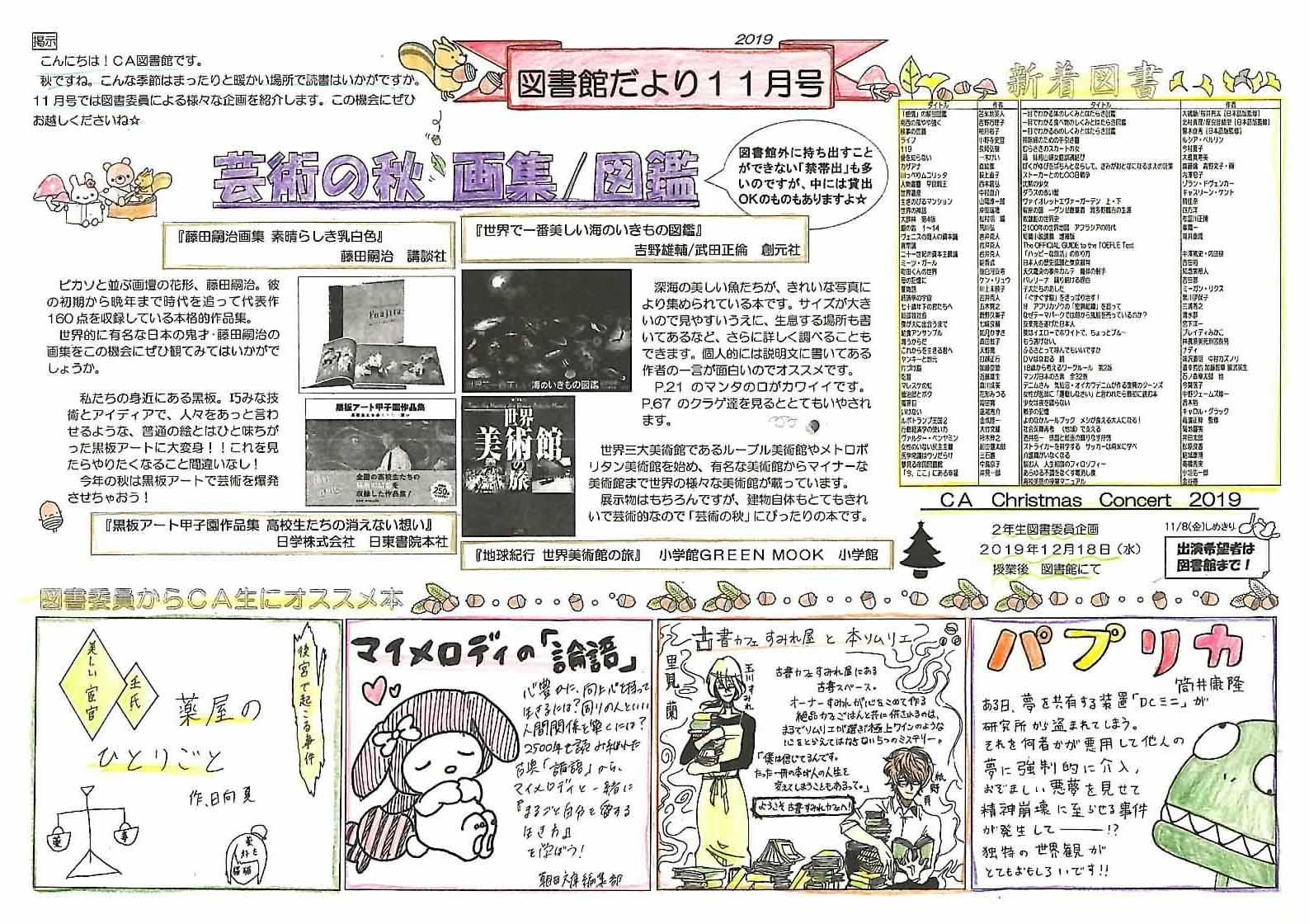 http://www.nagoya-ch.ed.jp/blog/news/images/EPSON_0161_1.jpg